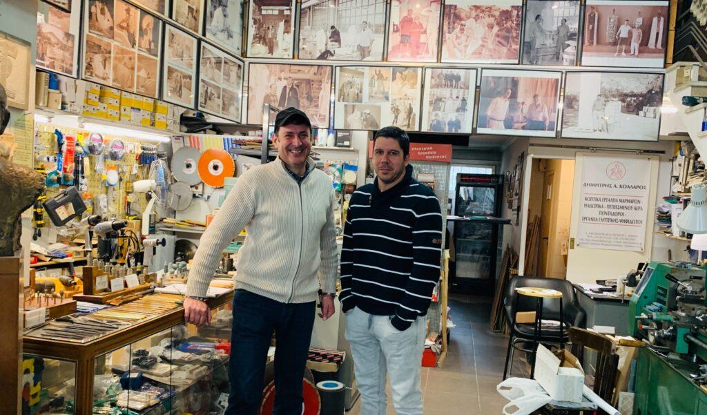 Dimitris Chisel Shop Athens Greece Jyl Bonaguro